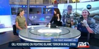 Gill Rosenberg intervjues av Lucy Aharish i studio hos I24news (Foto: I24news)