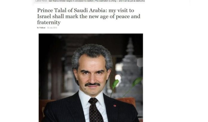 Prins Talal Bin Waleed (Foto: awdnews.com)