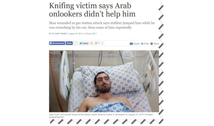 Skjermdump fra Times of Israel 10. august 2015.