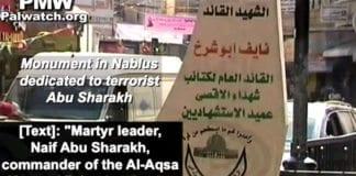 Hedersmerket for terroristen i Nablus. (Skjermdump fra Awdah TV, via PMW)