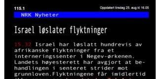 Skjermdump fra NRK Tekst TV tirsdag 25. august 2015.