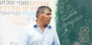 Gabi Ashkenazi. (Foto: Gvahim, flickr)