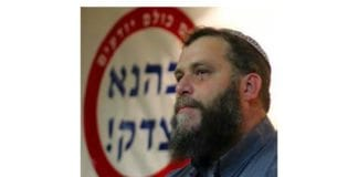 Bentzi Gopstein. (Foto: via ynetnews.com)