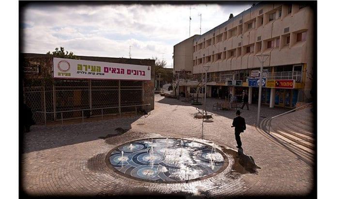 Fra sentrum i den israelske byen Karmiel. (Foto: Yoni Lerner, flickr)