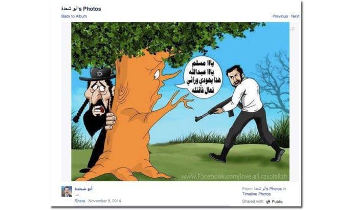 Illustrasjonen, som ble delt av en FN-ansatt palestiner i november 2014, viser hva en del palestinere tror på og hva som er nedfelt i Hamas-charteret: På slutten av denne tidsalder skal naturen hjelpe muslimene i å finne jøder slik at de kan drepes. (Skjermdump via UN Watch)