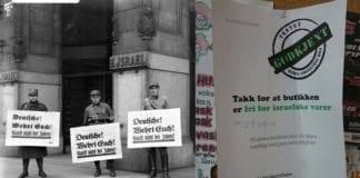 Israels ambassade fikk assosiasjoner til dette bildet fra Tyskland i 1933 da de så bildet av plakaten til høyre, fra en butikk i Norge i 2015. (Foto: Facebook)