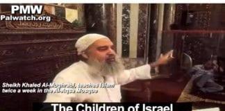 - Israels barn vil bli utryddet, ble det forkynt i Al-Aqsa moskéen i Jerusalem i midten av oktober 2015. (Skjermdump fra video via PMW)