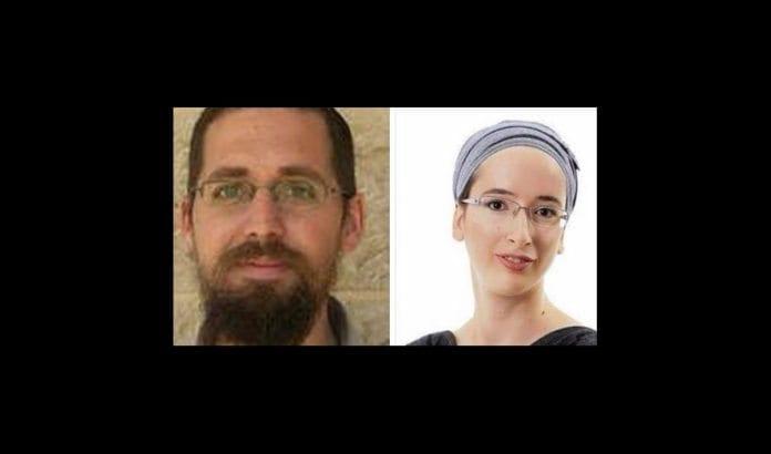 Ekteparet Eitam og Naama Henkin ble skutt og drept av palestinske terrorister torsdag 1. oktober. (Foto: Skjermdump fra Channel 2 via Times of Israel)