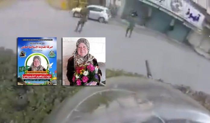 Tharwat al-Sharawi og minneplakaten som Hamas har laget om henne. I bakgrunnen skjermdump av videoopptaket av hendelsen.