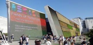 Fra Israels paviljong på verdensutstillingen i Milano 2015. (Foto: Wolfgang Müller, JNF)
