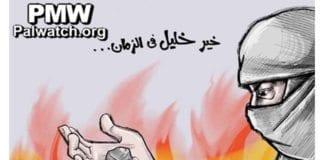 """Onsdag 4. november publiserte den offisielle palestinske avisen Al-Hayat Al-Jadida en tegning av en maskert mann som holder en stein. """"Best friend forever"""" - beste venn for alltid - er teksten på arabisk."""