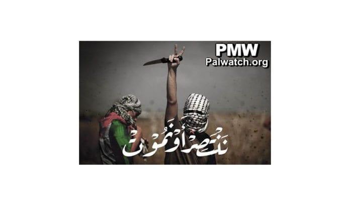 Skjermdump fra Fatahs Faceboo-side, via PMW.