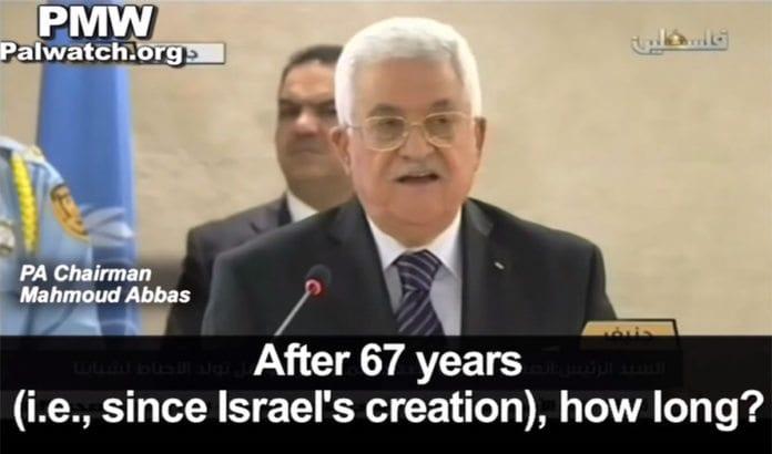 Abbas omtaler hele Israel som okkupert palestinsk område, (Foto: Skjermdump fra PMW / YouTube)