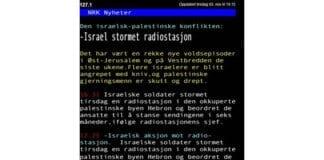 Skjermdump fra NRK Tekst-TV.