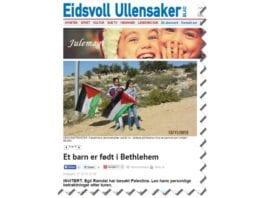 Skjermdump fra Eidsvoll Ullensaker Blad 22. desember 2015.