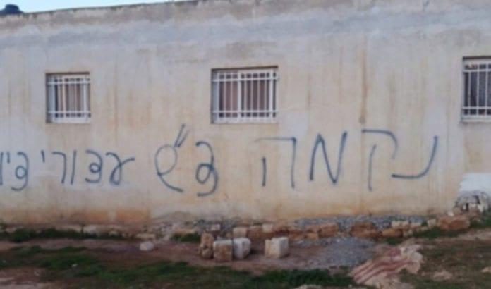 Graffiti funnet på husvegg etter angrepet mot en palestinsk familie utenfor Ramallah natt til 22. desember. (Foto: Det israelske politiet)