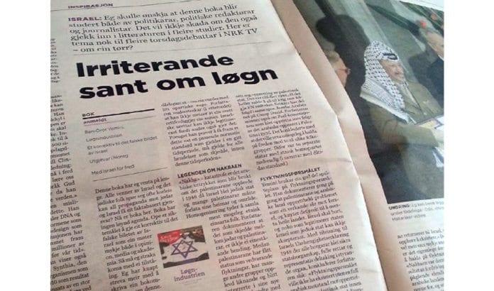 Faksmile fra Dagen 28. desember 2015.