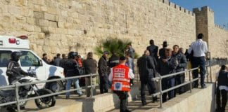 Åstedet for knivangrepet i Jerusalem onsdag 23. desember. (Foto: United Hatzolah)