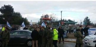 Åstedet for knivangrepet i Gush Etzion tirsdag formiddag. (Foto: Gush Etzion kommunale myndigheter)