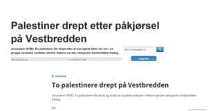 NTBs overskrifter fredag 11. desember 2015. (Foto: Skjermdump fra nettsidene til avisene Agder og Fædrelandsvennen)