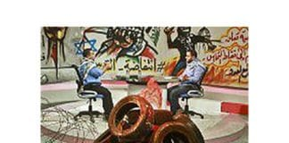 Hamas' tv-kanal A-Aqsa TV har spesialinnredet dette studioet til ære for terrorbølgen mot Israel. (Foto: Skjermdump via Ynetnews.com)