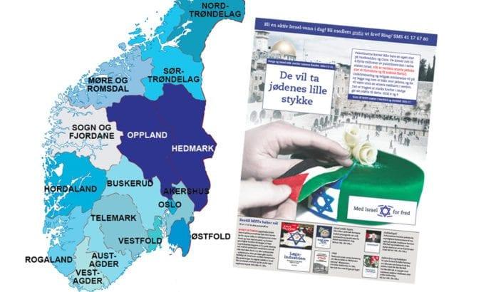 Med Israel for fred (MIFF) distribuerer et 24 siders spesialmagasin med Israels beste argumenter til 132.000 husstander i fylkene Hedmark og Oppland i februar 2016. Fra før har 13 andre fylker fått magasinet (merket med blått på kartet).