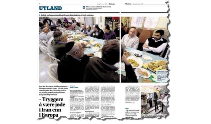 Faksmile fra Adresseavisen tirsdag 26. januar 2016.