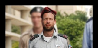 Eliav Gelman ble drept onsdag 24. februar. (Foto: IAF)