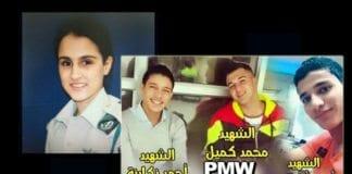Hadar Cohen (19) ble drept av tre unge palestinske terrorister som var væpnet til et større angrep mot sivile jøder i Jerusalem.