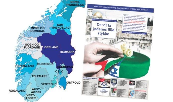 Med Israel for fred (MIFF) distribuerer et 24 siders spesialmagasin med Israels beste argumenter til 132.000 husstander i fylkene Hedmark og Oppland i februar 2016. Totalt har nå 15 fylker mottatt magasinet siden 2010 (merket med blått på kartet).