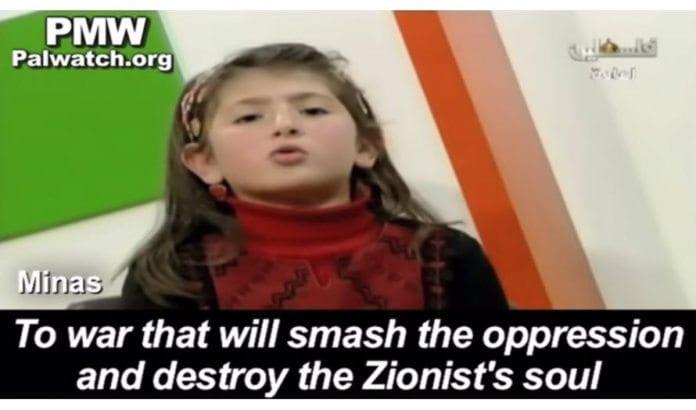 Skjermdump fra PA TV 19. februar 2016 (via Palestinian Media Watch).