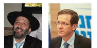 Aryeh Deri og Isaac Herzog er satt under etterforskning for korrupsjonsanklager. (Foto: Wikimedia Commons og Flash90)