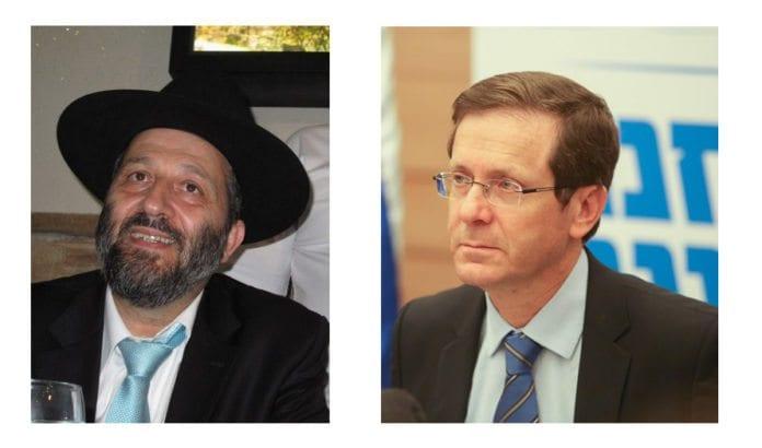 Aryeh Deri og Isaac Herzog er satt under etterforskning for korrupsjonsanklager. (Foto: Wikimedia Commons og Flash90)