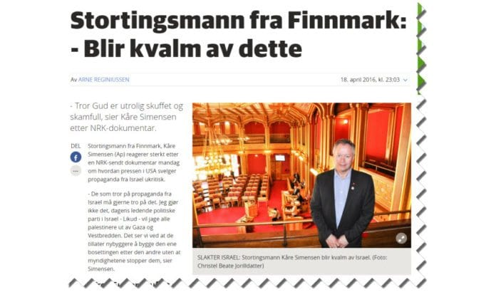Skjermdump fra ifinnmark.no.