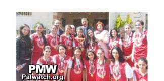 Bilde fra Dalal Mughrabi Cup via Palestinian Media Watch.