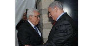 Benjamin Netanyahu og Mahmoud Abbas sammen under et møte i Jerusalem i 2010, i forbindelse med fredsforhandlingene som pågikk. (Illustrasjonsfoto: GPO)