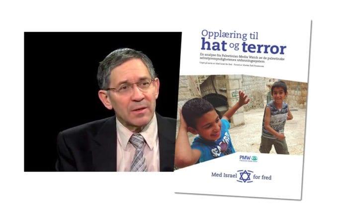 Itamar Marcus er en av forfatterne av rapporten