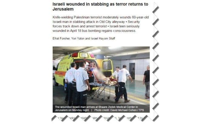 Skjermdump fra Israel Hayom.