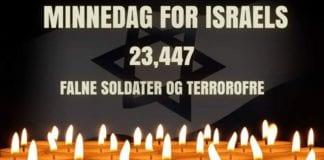 Yom Hazikaron (Foto: Israels ambassade i Norge)