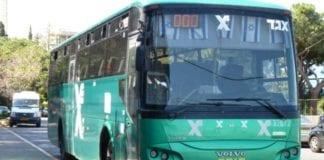 En buss fra selskapet Egged (Foto: Wikipedia Commons)