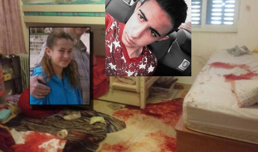 Muhammad Taraireh (t.h.) drepte Hallel Yaffa Ariel med kniv mens hun sov i sin egen seng.