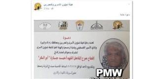 Bildet viser Facebook-invitasjonen til arrangementet på søndag (Foto: PMW)