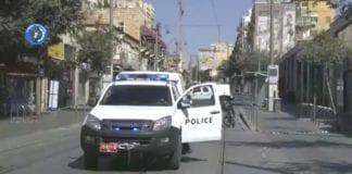 Politiet sperret av området ved trikkestoppet (Skjermdump av video fra israelsk politi)