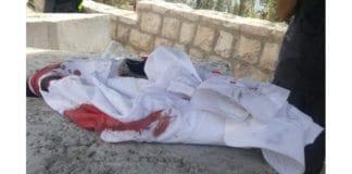 Den blodige skjorten til den jødiske tenåringen som ble knivstukket i A-Tur i Øst-Jerusalem torsdag 11. august 2016. (Foto: Micky Rosenfeld, talsmann israelsk politi)