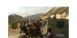 Åstedet for angrepet 24. august 2016. (Foto: Hatzalah Judea & Shomron)