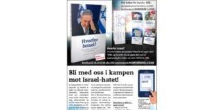 En helsides annonse som MIFF rykker inn i minst fire aviser i september 2016.