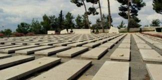 Gravplassen på Herzlfjellet i Jerusalem. (Foto: Ron Almog, flickr.com)