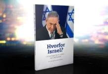 Hvorfor Israel? blir lansert av MIFF i slutten av september 2016.