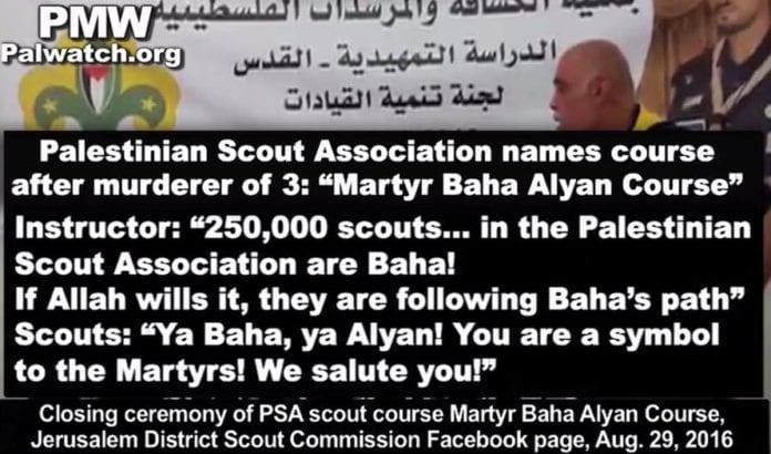 Avslutningsseremoni for palestinsk speiderkurs oppkalt etter terrorist. Det er ikke første gang de palestinske myndighetene hyller terrorister innenfor utdanninssystemet. (Illustrasjon: Skjermdump fra PMW / YouTube)