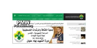 Skjermdump fra det palestinske speiderforbundets nettside, via PMW.